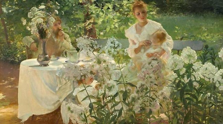 Gaston La Touche (1854 - 1913),